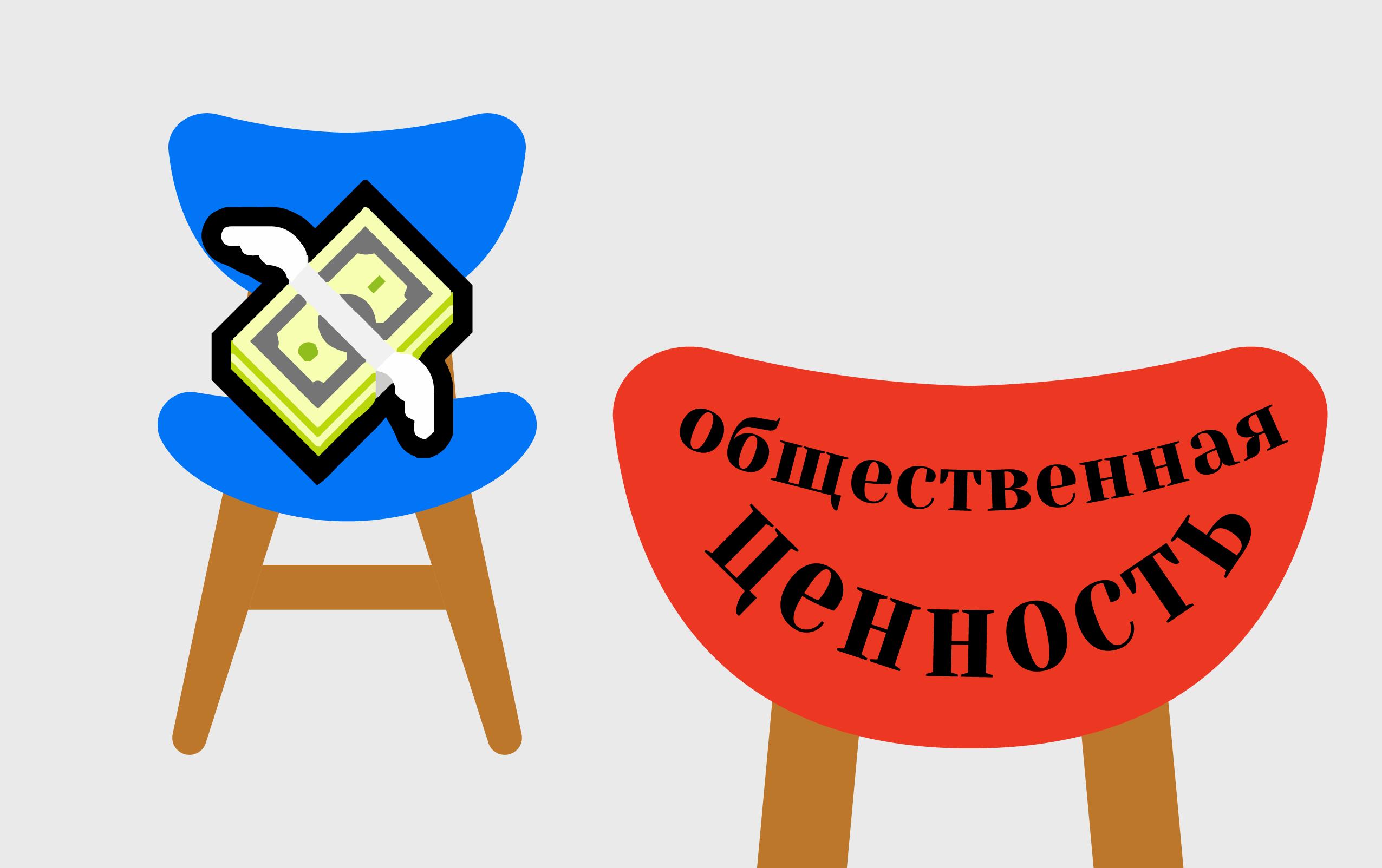 Как усидеть на двух стульях: бизнес, который улучшает жизни людей