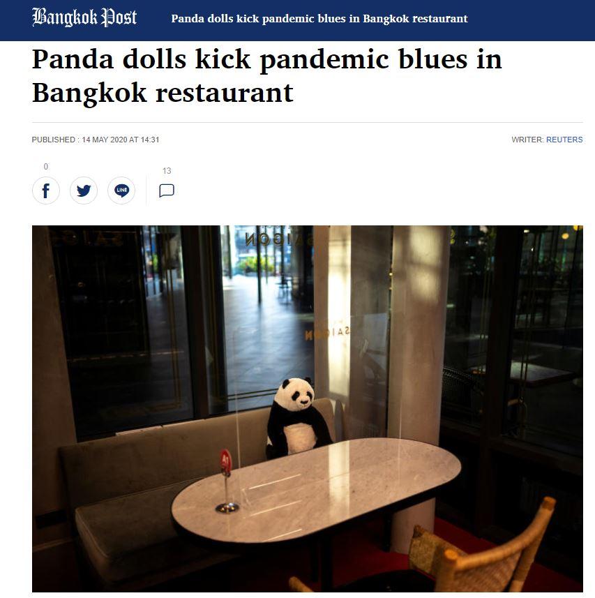 Bangkokpost.com: ресторан Maison Saigon